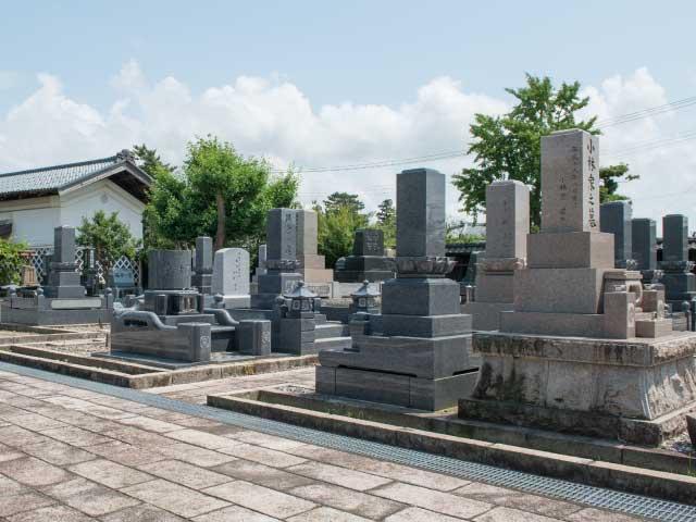 いづみ墓苑